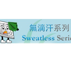 sweatless