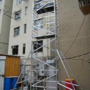 photo730E1_430